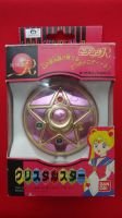 Crystal Star Compact by sailormarscollection