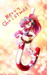 .::Merry Christmas::. by CamiFortuna