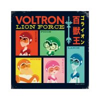 Voltron Lion Force by Montygog
