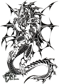 Commish: Sea Dragon Tribal by Liger-Inuzuka
