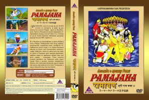 ramayana the legend of prince rama serbian dvd by credomusic
