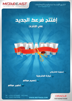 open new website at internet by ahmedelzahra