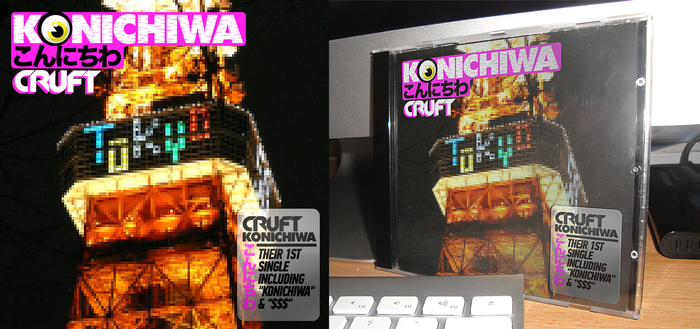 CRUFT - KONICHIWA by GOLDfuZZy