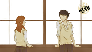 Kiminitodoke by windwillows