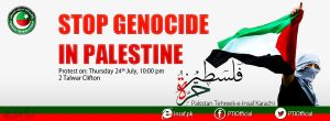 IN SOLIDARITY WITH PALESTINE by 475