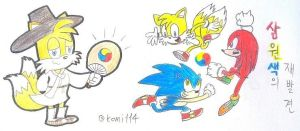 Sonic : Rediscovery of the Three Colors! by komi114