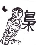The Owl Tribal Tattoo by Tsutyfoni-Chan