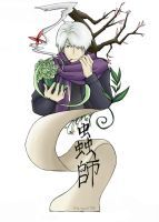 Mushishi by hikariix
