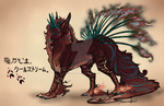 Warm Earth, Cool Stream QuillDog Design (CLOSED) by MischievousRaven