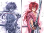 Rurouni Kenshin - Purple, Red by Nick-Ian