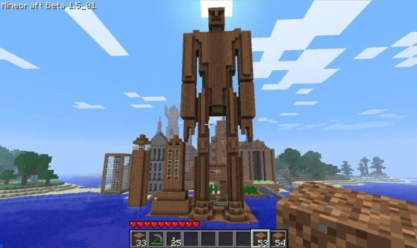 giant robot by Nick2584