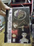Panzer Dragoon Saga by forever-at-peace