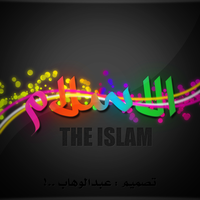 THE islam by 3bdulwahab
