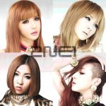 2ne1 - I love you by sachiko2189