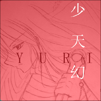 The character in my novels1 by yumiki