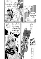 YGO Doujin: TimeMachine31 by Moondogla