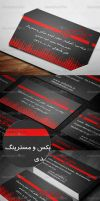Ali takta business card red by abgraph