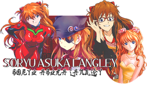 Asuka - Sign by RavenLSD