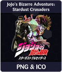 JoJo's Bizarre Adventure: Stardust Crusaders by Rizmannf