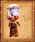 little draenei shaman by cocoasweety
