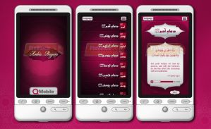 Qmobile- Ambia Prayers by send2owais