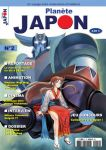 Cover Planete Japon #2 by golgoth71