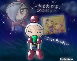 Missing you--Bomberman Jetters by Fushidane