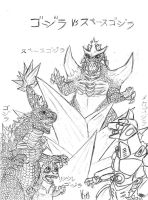 Godzilla vs SpaceGodzilla by Metallian1990
