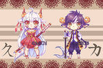 Adoptables Batch - Auction #4 [1/2 OPEN] by Juliichi