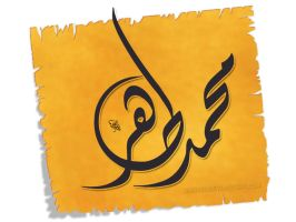 Mohammed Taher 2 by shoair