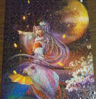 300 piece puzzle by Sashei-Alexandre
