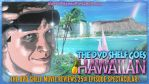 The DVD Shelf Movie Reviews Goes Hawaiian by happydragonpictures