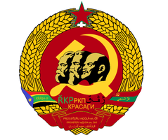 Revolutionary Communist Party of Kuras-i Logo by tylero79