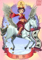 Year Of Horse Chinese New Year Greeting Card by ShinRyuShou