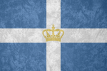 Kingdom of Greece ~ Grunge Flag (1863 - 1924) by Undevicesimus