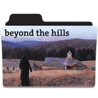 Beyond the Hills Folder Icon by efest