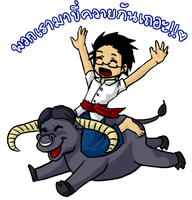 Let's all ride buffaloes by iAlly