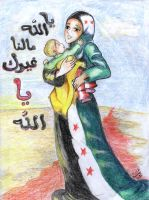 for syria by al-kawther