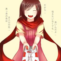 Ayano Theory of Happiness by XoraXIII