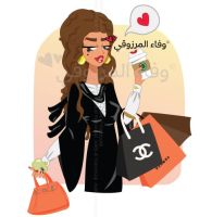 Shopping is Irresistible by WafaAlMarzouqi