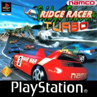 Ridge Racer Turbo by SkipCool33