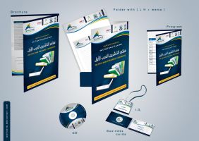 First Arab Publishers' Conf. by Roofizone