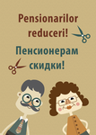 Pensioners discounts by Marycosan
