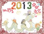 Happy New year!!! by kamapon