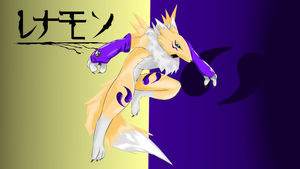 Forza 5 Renamon symbol art by Cameron7954