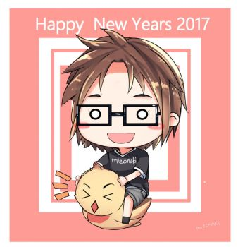 happy new years 2017! by mizonaki