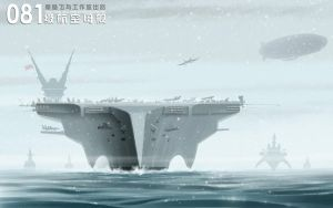 China's next 081 carrier by huihui1979