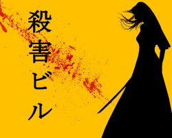 Kill Bill Wallpaper by c1n3man1ac