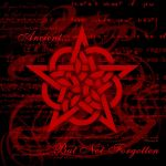 Red Celtic Pentacle by Cynder