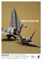 batik EXPO2008 by crayolalala